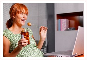 Для беременной рб