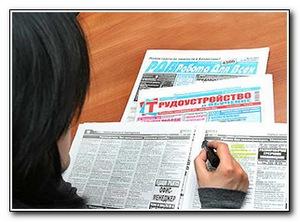 Дородовые в белоруси безработнай доются или нет