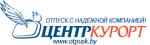 Акция!!! Путевки в санатории РБ по цене самих санаториев