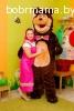 Маша и Медведь поздравят с Днем Рождения