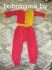 Продается вязаный костюм