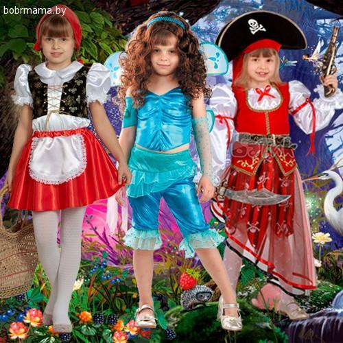 Объявление - Детская одежда - Прокат карнавальных костюмов ... - photo#3