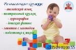 Развивающие кружки для детей в Бобруйске