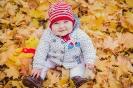 Наша первая осень