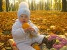 Мальчик с осенью в глазах