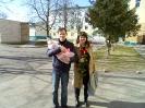 самый лучший день)))