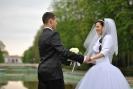 День свадьбы!))